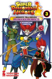 Super Dragon Ball Heroes n.3
