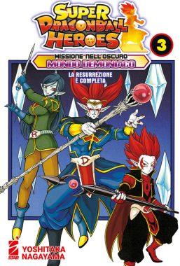 Copertina di Super Dragon Ball Heroes n.3