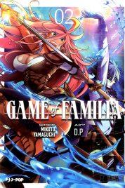 Game Of Familia n.2