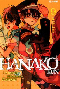 Copertina di Hanako-Kun n.9