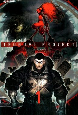Copertina di Tsugumi Project n.1