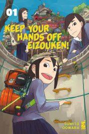 Keep your hands off Eizouken! n.1
