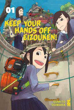 Copertina di Keep your hands off Eizouken! n.1