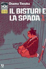 Il Bisturi E La Spada n.1
