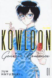 Kowloon Generic Romance n.1