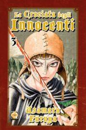 La crociata degli innocenti n.3